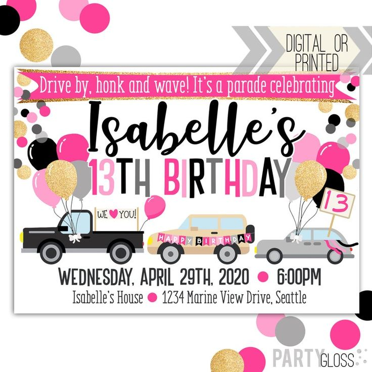Drive By Birthday Parade Invitation Digital Invitation