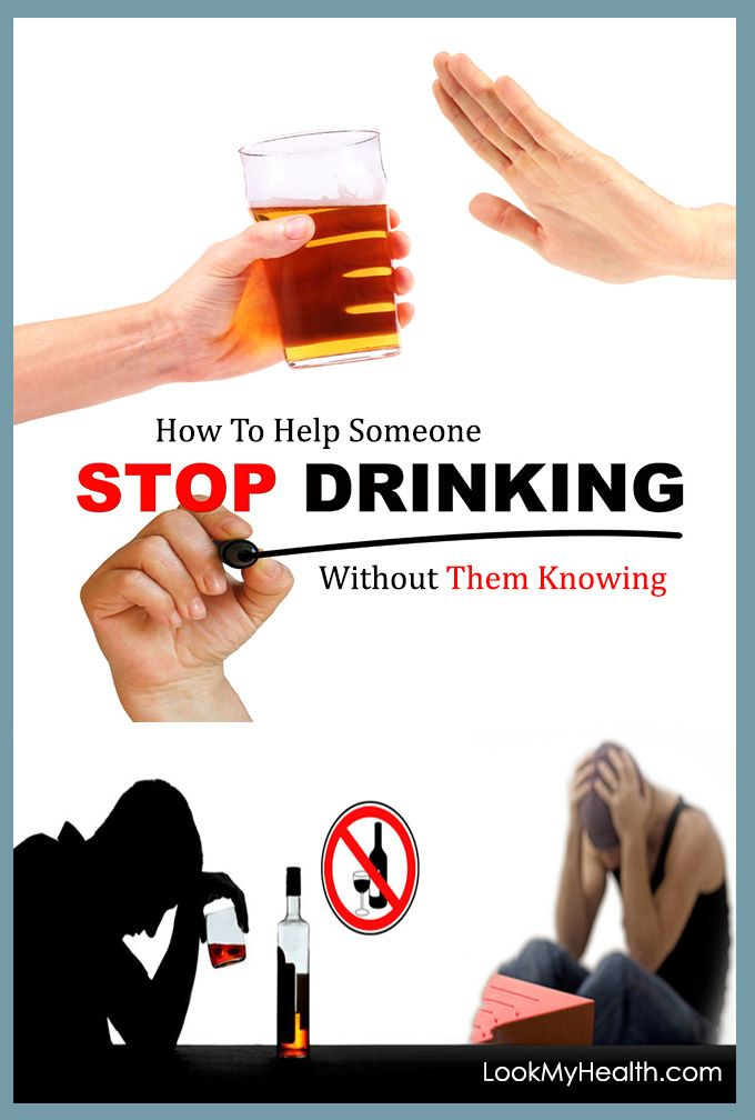 """How To Stop Someone From Drinking Without Them Knowing - If you are trying to do something like this then it's not easy to do. It's said """"You can't make  #lookmyhealth #stopdrinking #health #alcohol #howtostopdrinking #homeremedies #drinking"""