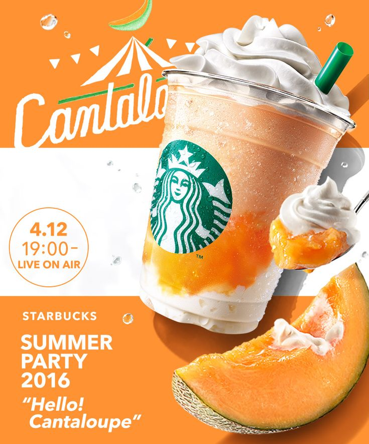 Cantaloupe is a seasonal ((summer)) fruit. This advertisement is not…