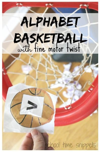 This was such a great movement activity working on letter recognition and could be used to work on several other early learning concepts.  Get ready to shoot some hoops in this fun Alphabet Basketball Game.