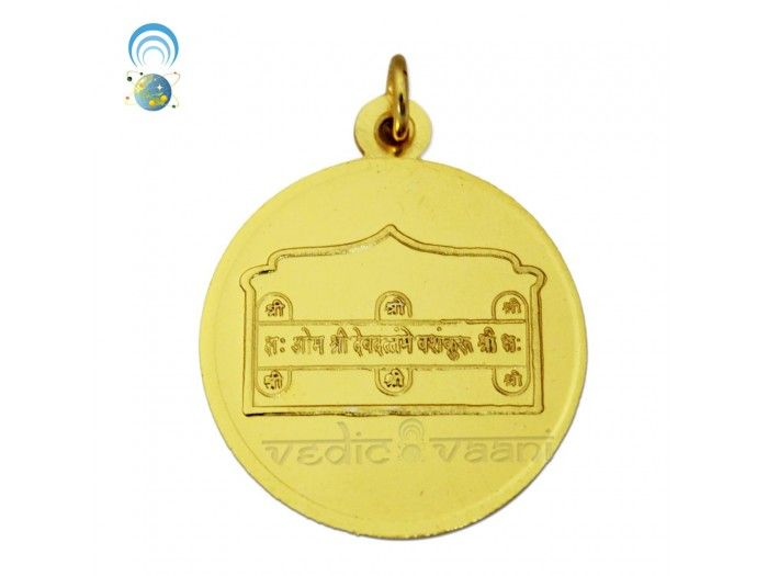 Vashikaran Yantra Locket In Copper
