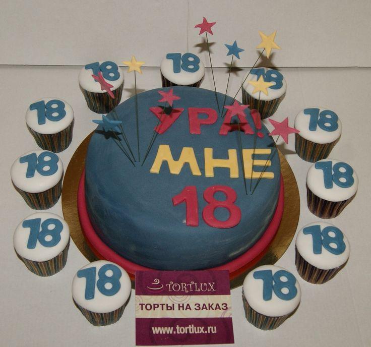 Торт  3 кг и 18  капкейков на 18-летний юбилей. #капкейки#тортскапкейками#тортыназаказ#заказатьторт#