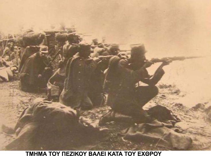 Γενικό Επιτελείο Στρατού - Βαλκανικοί Πόλεμοι