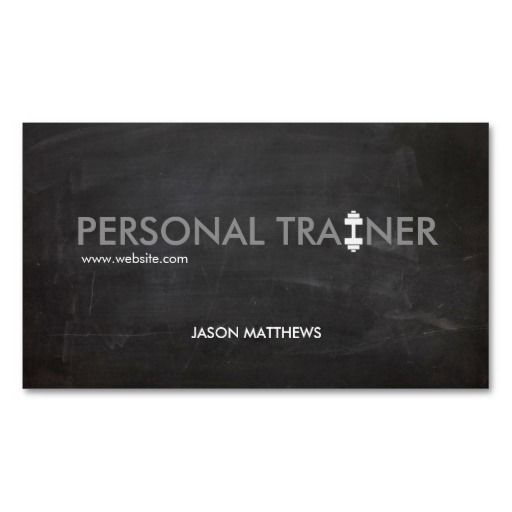 Rustic Personal Trainer Dumbbell Logo Fitness Business Card. Great card for trainers, gym owners, fitness instructors and more. Fully customizable and ready to order. customizable business cards | cheap business cards | cool business cards | Business card templates | unique business cards