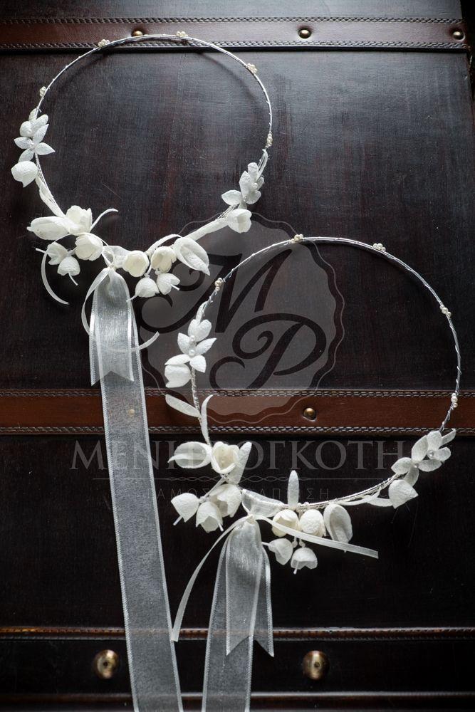 Στέφανα γάμου επάργυρα με χειροποίητα μεταξωτά λουλούδια