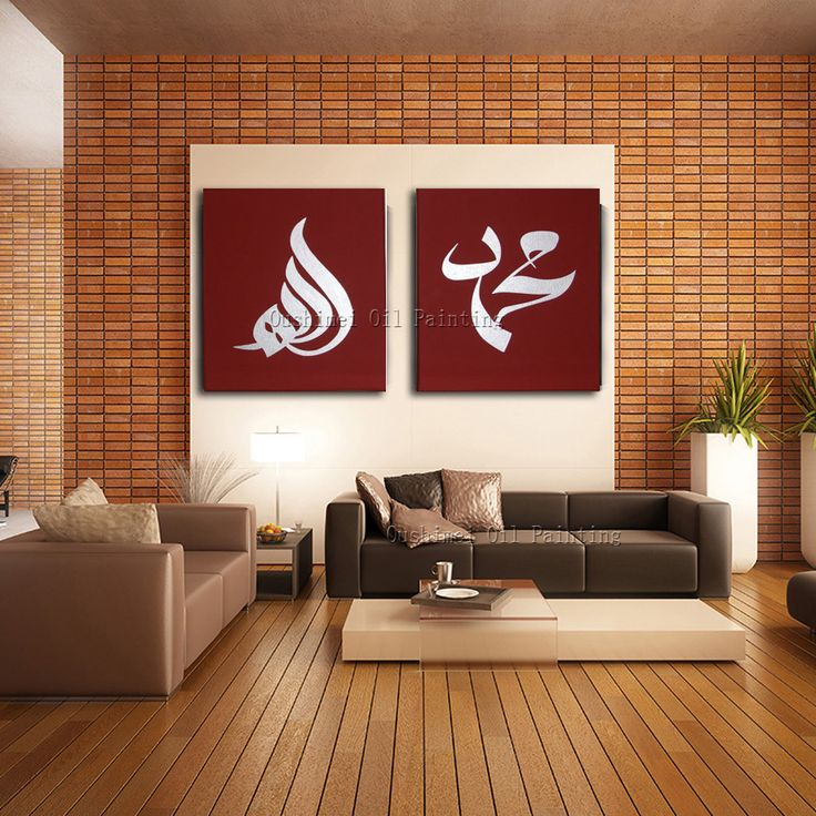 Skills Artist Hand-painted High Quality Abstract Arabic Calligraphy Oil Painting Islamic Wall Art Decorative Canvas Painting