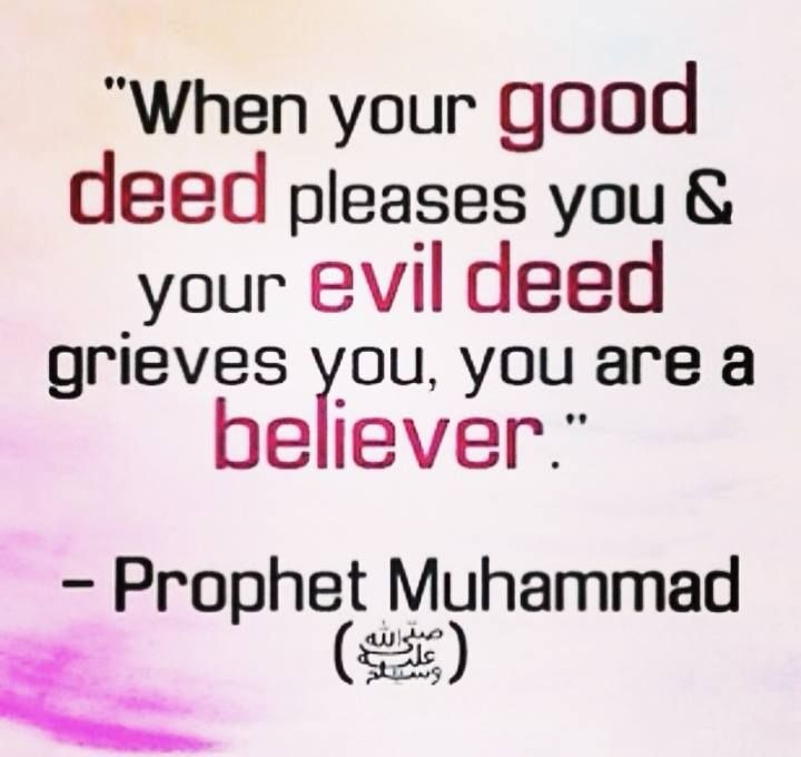 When you are effected by your deeds mentally, you will understand what it takes to be a true Muslim.