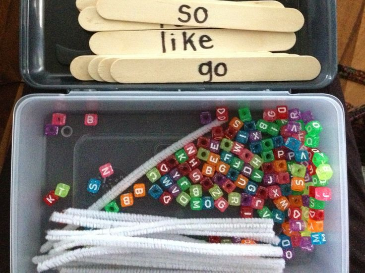 Sight Word building with letter beads. Write the words on jumbo craft sticks, then provide kids with a letter bead box and pipe cleaners. Easy peasy.