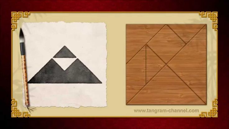 Tangram Incomplete triangle 2