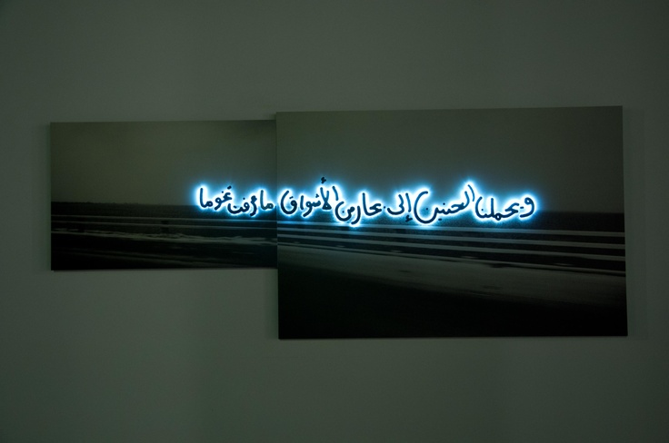 """Manal Al Dowayan """"Nostalgia Carries Us But Desire Keeps Us"""" 2010. During """"A Journey of Belonging"""" exhibition at Athr Gallery. January 2013.    #contemporary #art #arabic #neon #lights"""