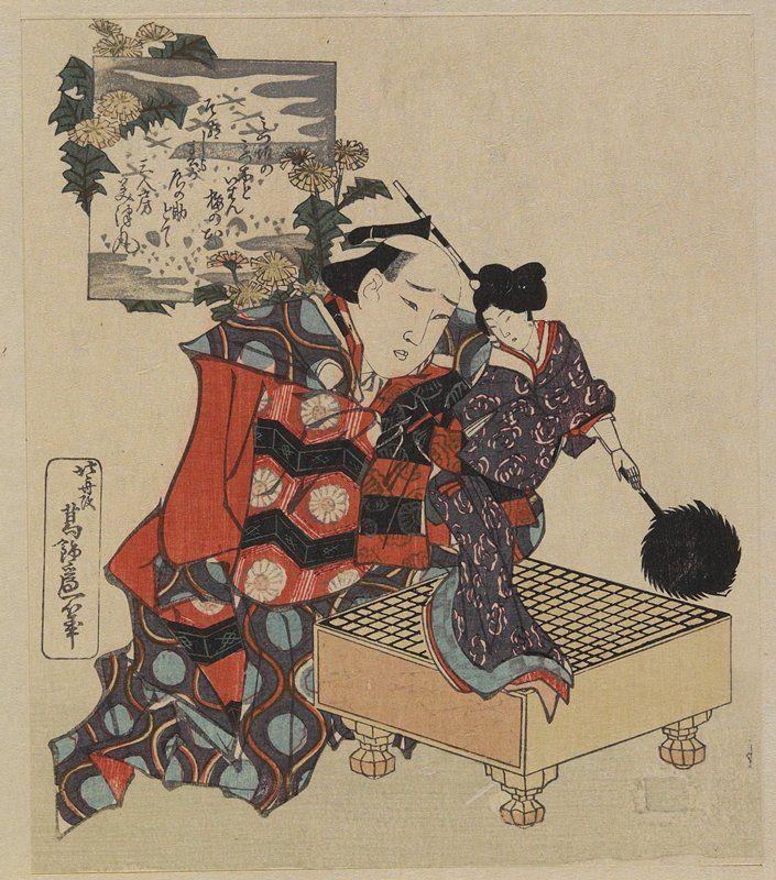 Katsushika Hokusai TitlePuppet On Go Game Board Date1820 1834