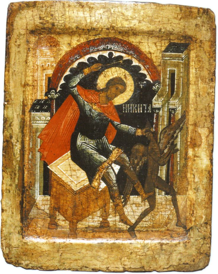 Warrior Orthodox Saints - Guide to the icons : http://iconreader.wordpress.com/2012/05/07/the-warrior-saints/ (Holy Great Martyr Niketas):