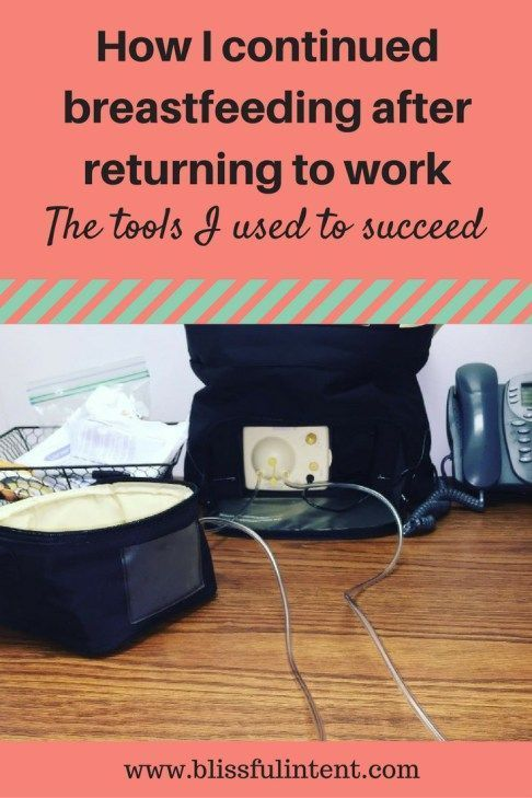 Breastfeeding after returning to work can be difficult if you don't have support and resources to succeed.  Find out what tools I used to be successful at pumping at work.