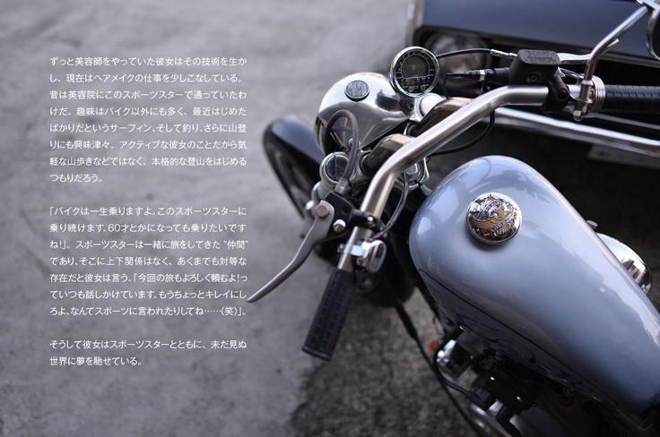 渡辺希弥×1998 XLH883 HUGGER ハーレーカスタム・ウェブマガジン