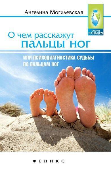 Жду мою книгу Изд. Феникс