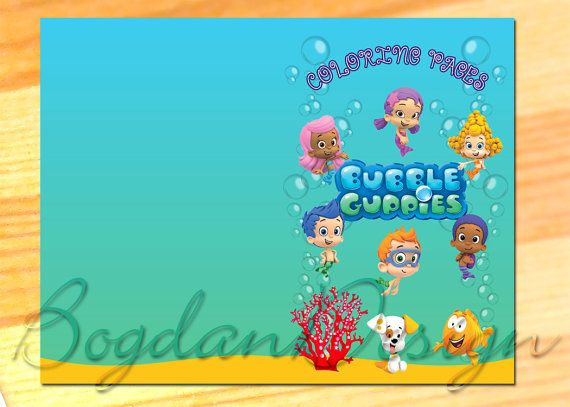 INSTANT DOWNLOAD Mini book Bubble Guppies coloring by BogdanDesign