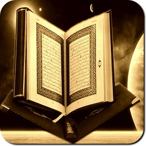 Quran Contains a simple, pure and universal message that has a profound effect on all those who are sincerely searching for the truth. #Quran #Islam