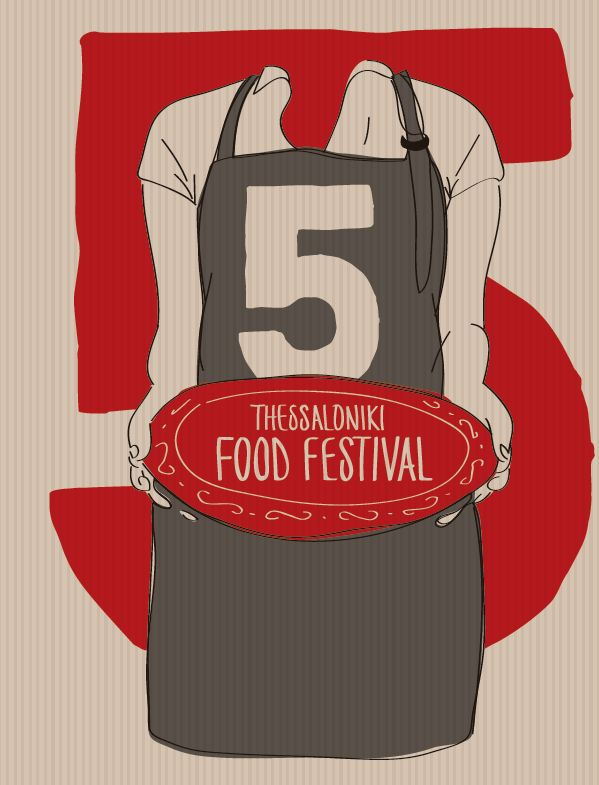 Agora participates at Thessaloniki Food Festival this weekend! 