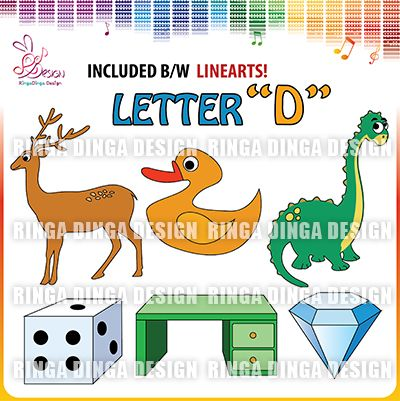 phonics beginning sound letter D clip art