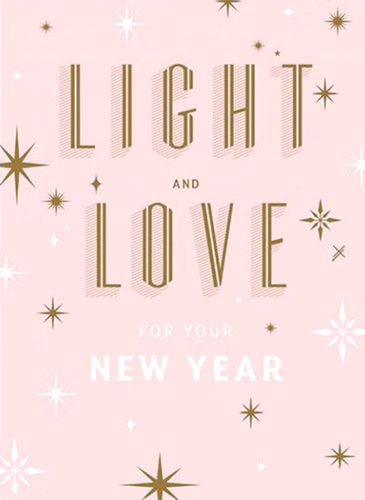 Happy New Year! Light and Love New Year