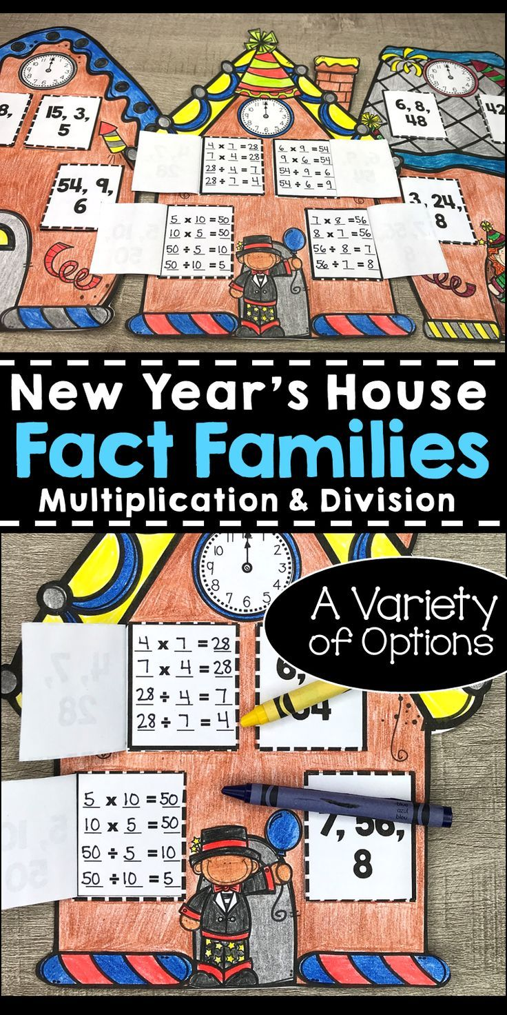 New Year House Fact Families Multiplication And Division In 2020 Fact Families Multiplication And Division Fact Families Multiplication