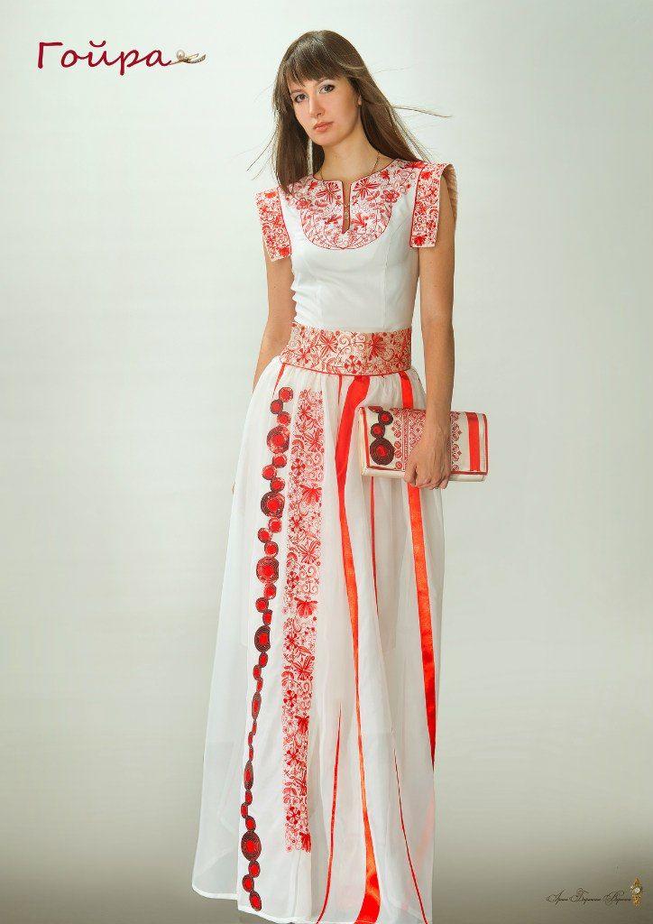 UKRAINIAN National dress