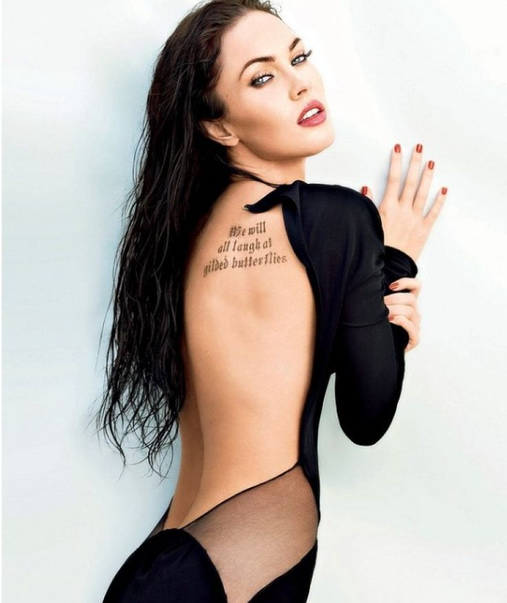 Megan Fox / İspanya Magazin Dergisinin Belirlediği Dünyanın En Seksi 10 Kadını / 10 Sexiest Women in the World Determined by Magazine Magazine in Spain
