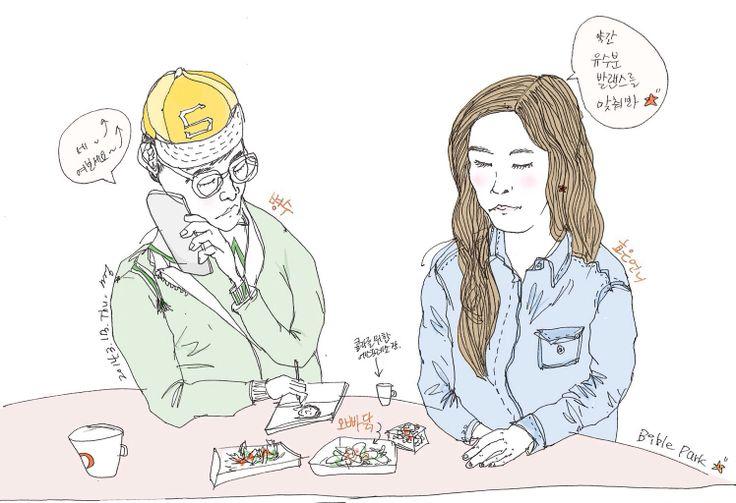 2014.3.13.Thu  Byungsoo Park & Mia Kim