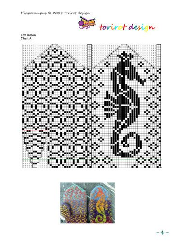 Seahorse fair isle / hønsestrikk knitting pattern
