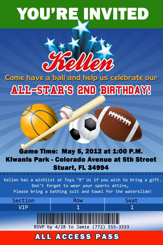 all star sports birthday party invitation party theme sports