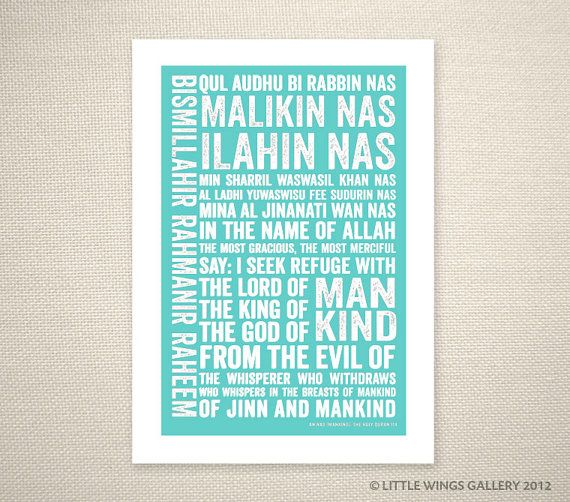 Surah An Nas Modern Islamic Typography Art by LittleWingsGallery, $14.00