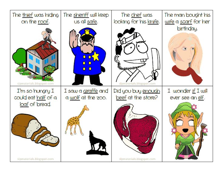 Free /F/ Sentences Flash Cards (Final Position)  -Ms. Lane