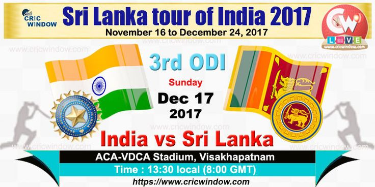 3rd ODI : India vs Sri Lanka from ACA-VDCA Stadium, Visakhapatnam Live