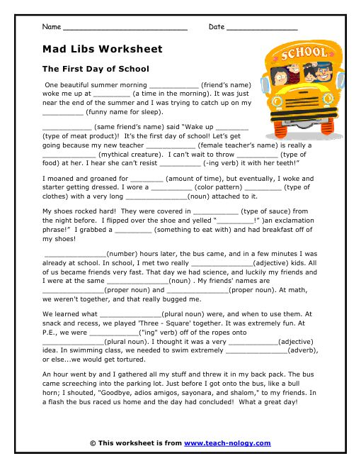 first day of school mad lib - School Worksheets To Print