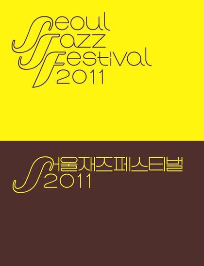 kijoside  seoul jazz festival
