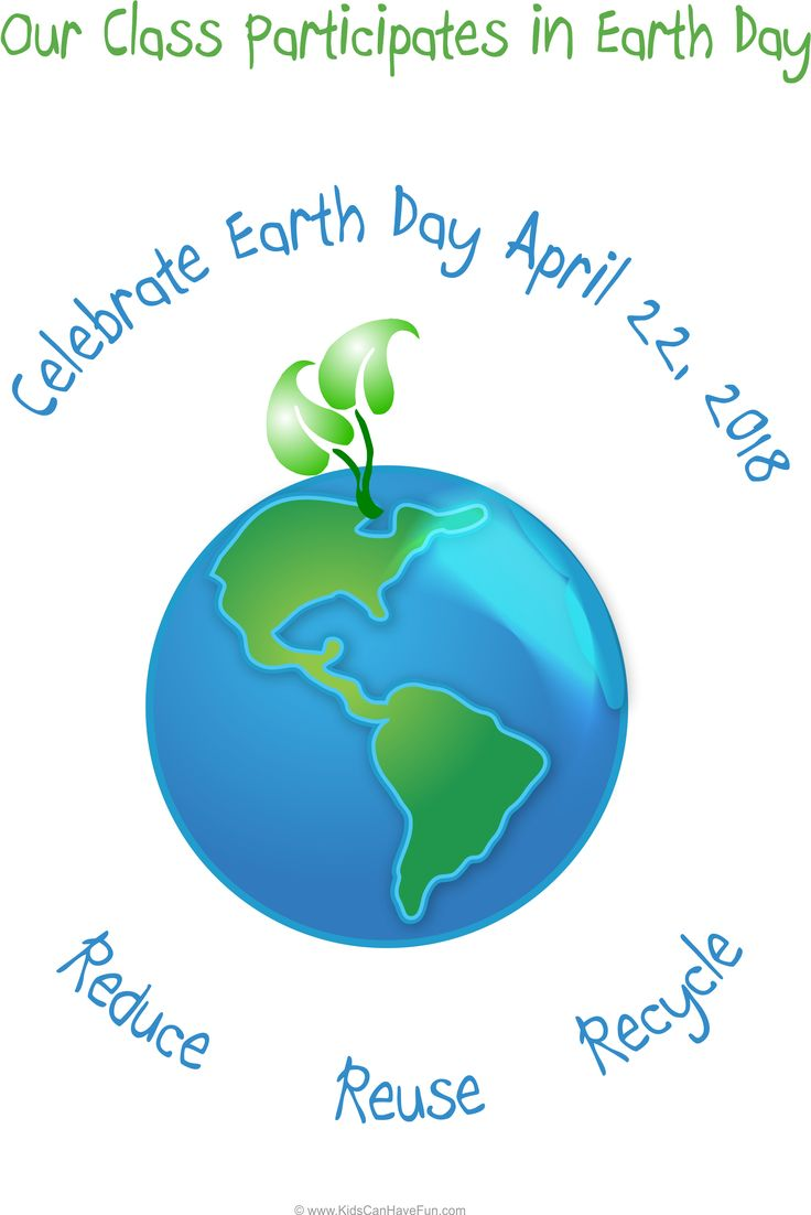Earth Day Our Class Participates in Earth Day Poster http://www.kidscanhavefun.com/earthday-activities.htm #earthday #class
