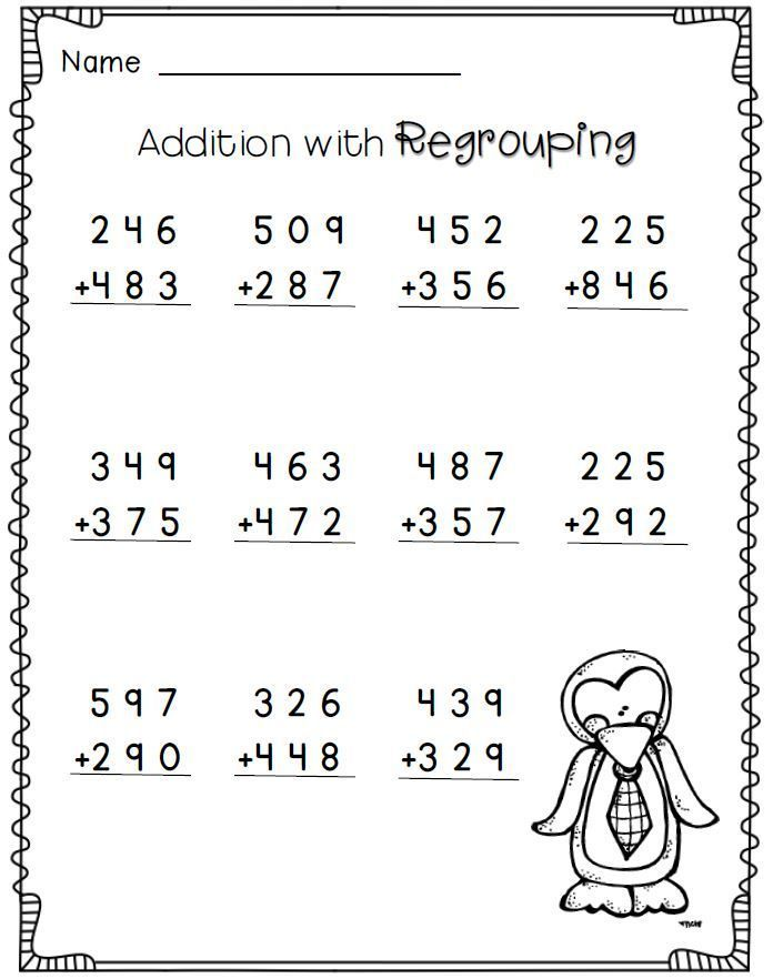 Addition Worksheets For 2nd Graders 2nd Grade Math Worksheets 3rd Grade Math Worksheets 2nd Grade Math