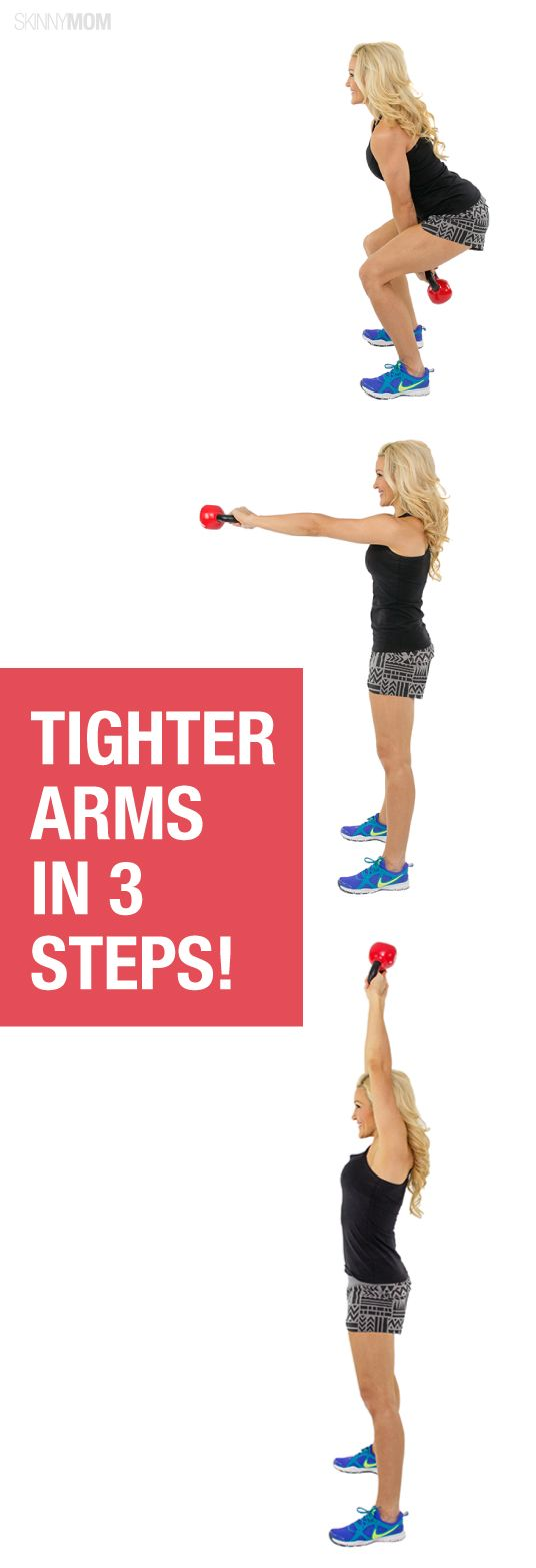 Get toned with this kettlebell move!