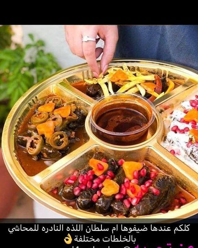 ضيفوها ام سلطان اللذه النادره للمحاشي بالخلطات مختلفة Al4a Alnadera واتساب0505042808 Food Breakfast Acai Bowl
