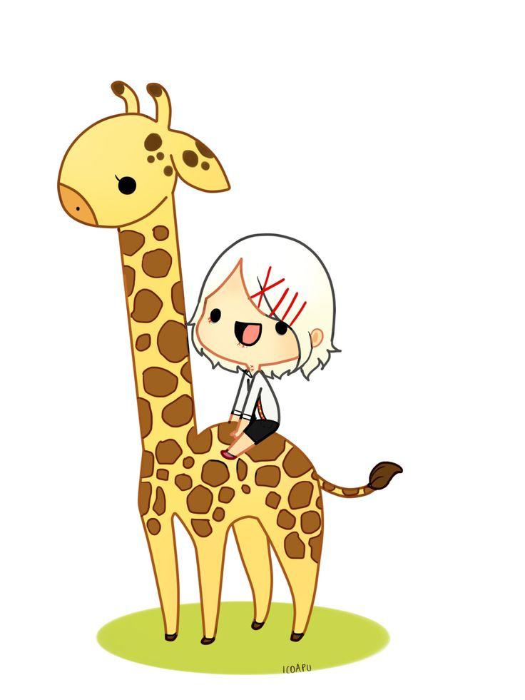 милый жираф картинка милый младше