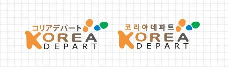 Korean Cosmetic|Variety of Popular Korean Cosmetics|Korean Online Global Shopping Mall Koreadepart