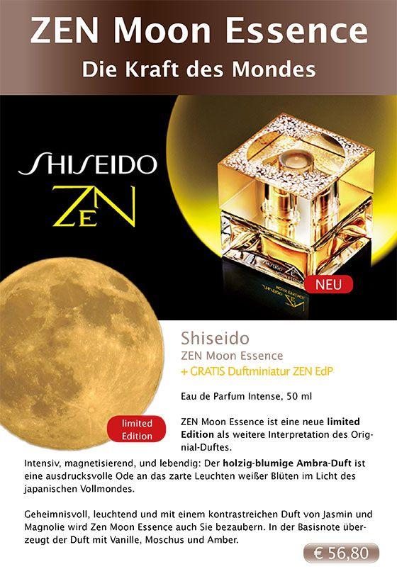 Lass das Mondlicht in Deinem Herzen erblühen und entdecke den neuen Duft von #Shiseido #Moon #Essence!