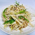 彭家 タッカンマリ - 料理写真:白ネギの和えもの