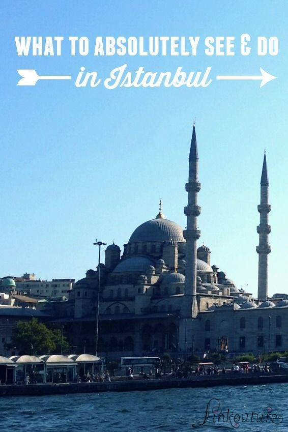 Istanbul is an incredible city with a rich history and so much to see and do. Here are some things you must be sure to include on your itinerary if you travel there!