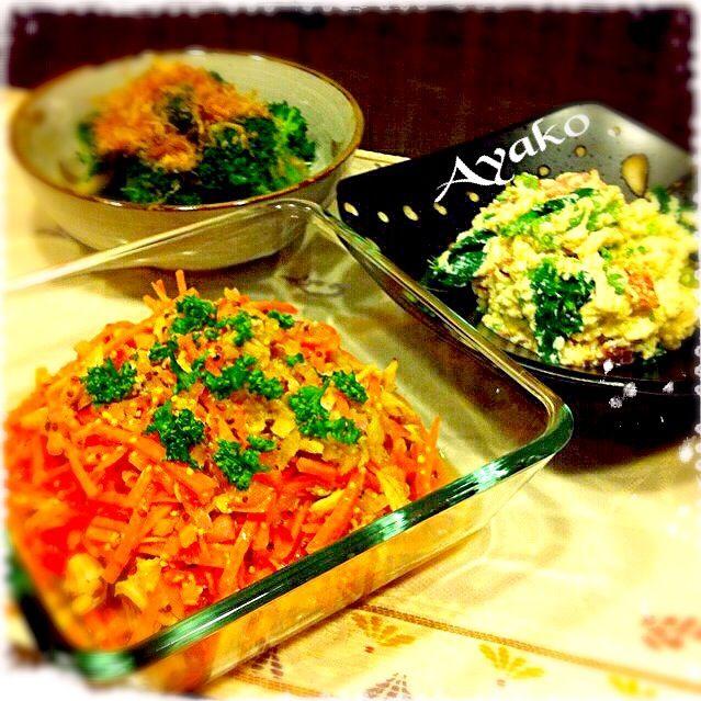 今日の副菜、3点です♪ 私の大好きな、人参とツナのサラダ♡ パンと一緒に、ワインのおつまみにピッタリですよ(≧∇≦) - 223件のもぐもぐ - 人参とツナのサラダ、菜の花とベーコンの白和え、ブロッコリーの辛子しょうゆ和え by ayako1015