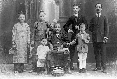 A Peranakan family