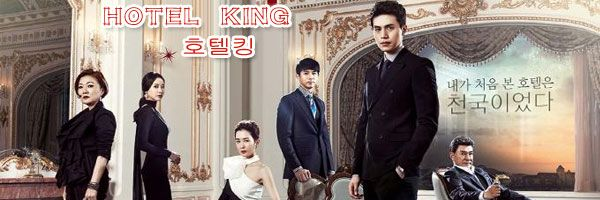 Ep 14 Torrent / Hotel King Ep 14 Torrent, available for download here: http://ymbulletin.blogspot.com/