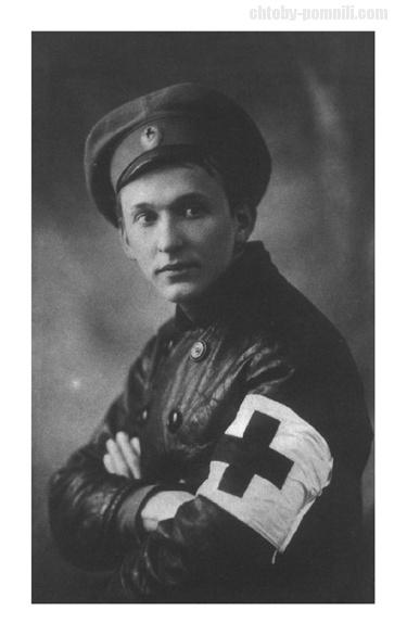 Alexander Vertinski