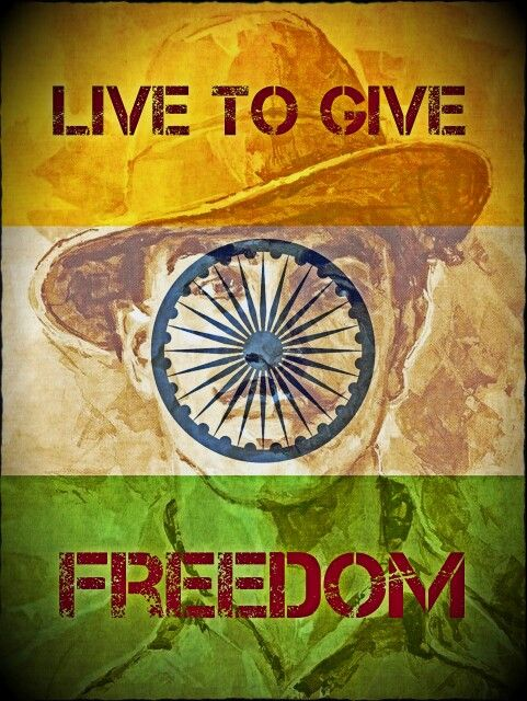 Bhagat Singh - this is my favourite edit !!!