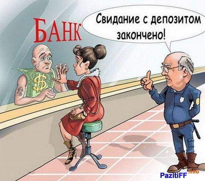 Белорусские банки не гарантируют, что вернут деньги в валюте вклада (видео) http://minskblog-minskblog.blogspot.com.by/2015/12/blog-post_16.html